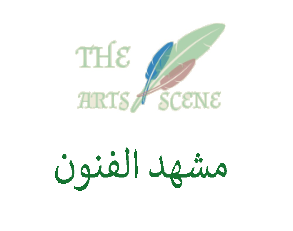 http://alzaweyah.org/THE-ARTS-SCENE/images/ARTS-SCENE-01-LOGO-01.png